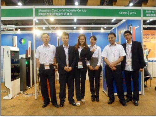 Trung Quốc tin tức mới nhất về 2012 China Souring Fair - Electronics & Components, Security Products in Hong Kong .